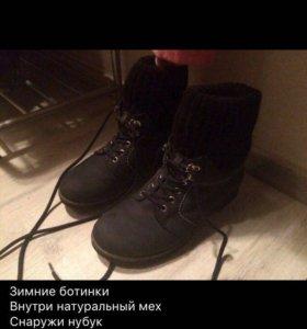 Зимние ботинки, натуральный мех, нубук