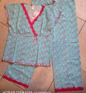 Новая пижама L