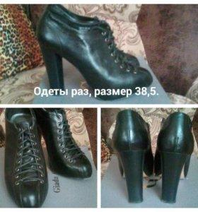 Туфли 38 р.