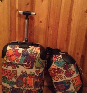 Чемодан+чемоданчик