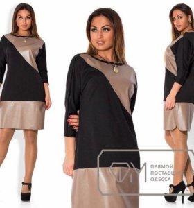 Платье, 54 размер