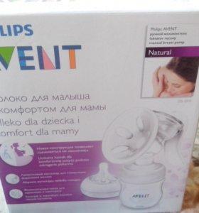 Молоко для малыша с комфортом для мамы