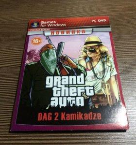 Диск GTA KAMIKADZE (San Andreas) PC