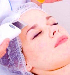 Ультрозвуковая чистка+механическая+2 лечебн маски