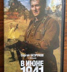 Два DVD фильма
