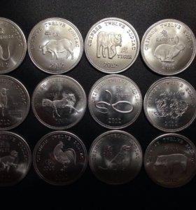 Набор монет гороскоп Сомали 2012