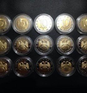 Набор монет красная книга (копия)