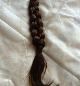 Накладка шиньон коса натуральные волосы
