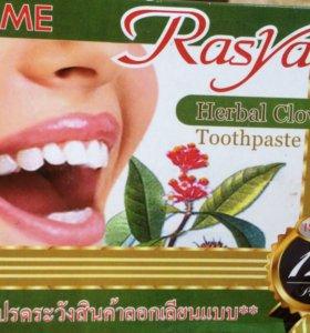 Зубная паста из Таиланда - отбеливающая, лечебная