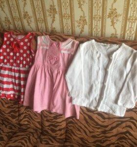 одежда на девочку 👚