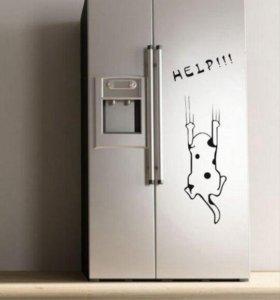 Декоративная наклейка на холодильник