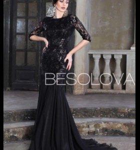 Вечернее платье от дизайнера Besolova