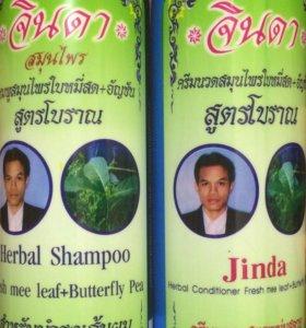 Шампунь и Кондиционер от выпадения волос Джинда