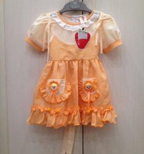 Платье летнее 92 размер