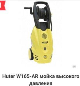 Huter w165 ar мойка