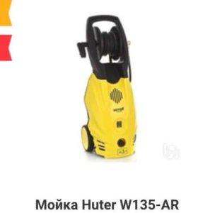 Мойка Huter W135-AR