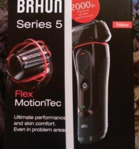 Бритва Braun 5020s Series5 Wet&Dry