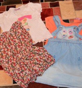 Платья, сарафан лето одежда на рост 110-116