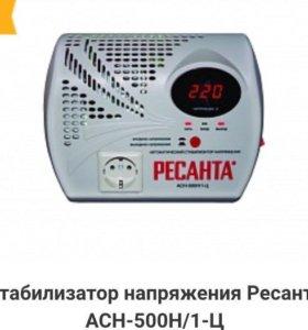 Стабилизатор Ресанта асн 500н/1ц