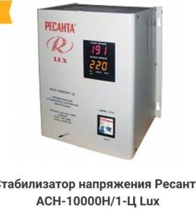 Стабилизатор Ресанта АСН 10000н/1ц