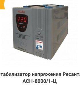 Стабилизатор Ресанта АСН 8000/1ц