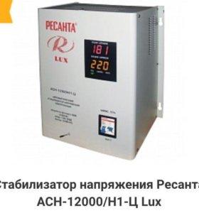 Стабилизатор Ресанта асн12000 люкс