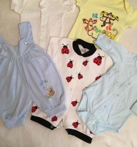 Пакет одежды на лето для малыша