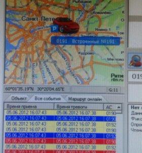 Мониторинг места нахождения Вашего автомобиля