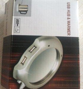 USB HUB & WARMER