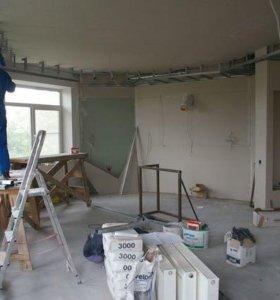 Ремонт квартир и отделка домов