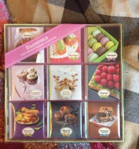 Рецепты набор подарок