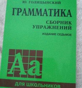 Новая книга. Издание 7