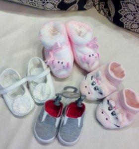 Обувь для малышки.