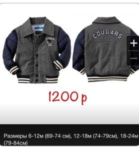 куртка GAP разм 12-18