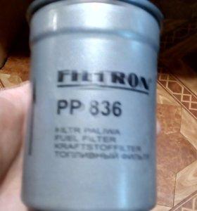 Топливный фильтр на ауди а6