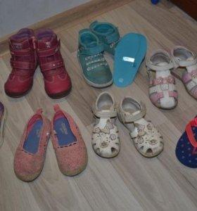 Обувь 17 пар (24-33 размеры)