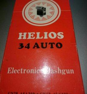 Фотовспышка новая helios