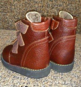 Зимнии ортопедические ботинки