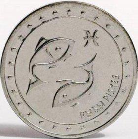 1 рубль Приднестровья лот