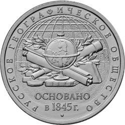5 р 170 лет РГО