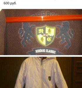 Куртка зимняя рост 116