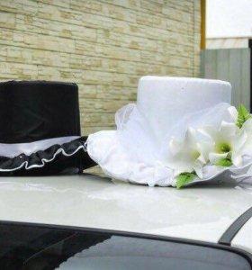 Шляпки на свадебное авто!!!очень красивые