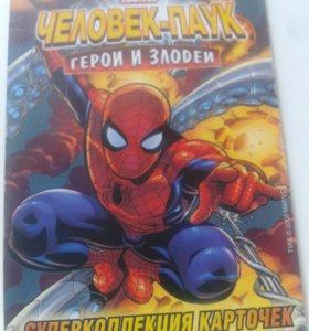 """Продаю карточки """"Человек паук герои и злодеи""""."""