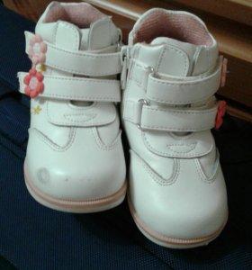 Ботинки весна, осень для девочки и мальчика