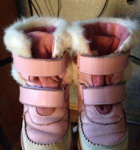 Зимние ботинки kotofey размер27