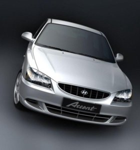 Чип-тюнинг Hyundai Accent ll