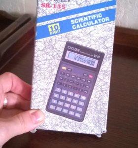 Новый Калькулятор citizen