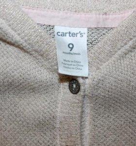 Ковта Carters (р.9 мес)