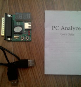 USB Диагностика ПК и ноутбуков.