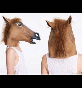 Маска коня/лошади 🆕